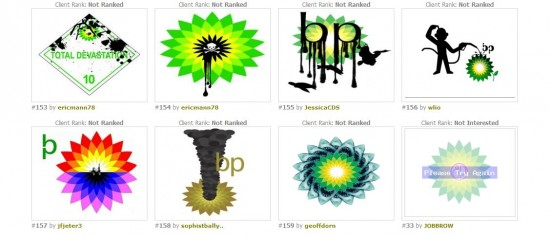 Concours de logo BP