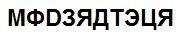 moderateur russe