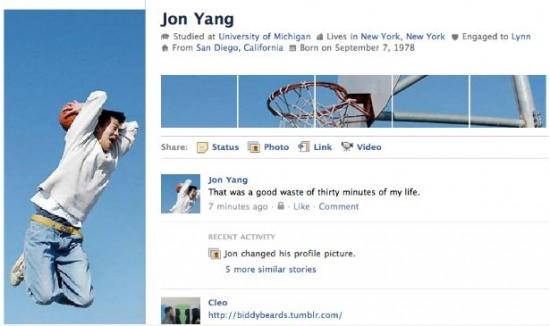 Exemple de profile banner