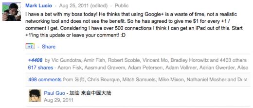 google_plus_scam.png
