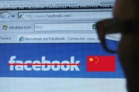 facebook chine