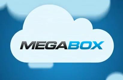 Megabox   remplaçant MegaUpload arrive