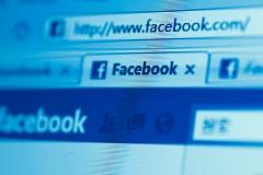 Top 10 des arnaques sur Facebook