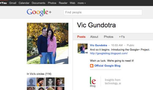 Google+ deux ans   bon anniversaire
