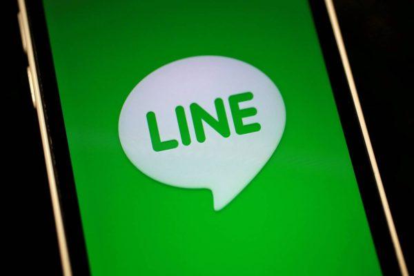 Line-ipo