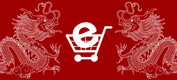 chine-ecommerce