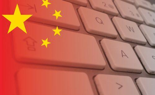 11 novembre   Singles' Day  symbole spécificités e-commerce Chine