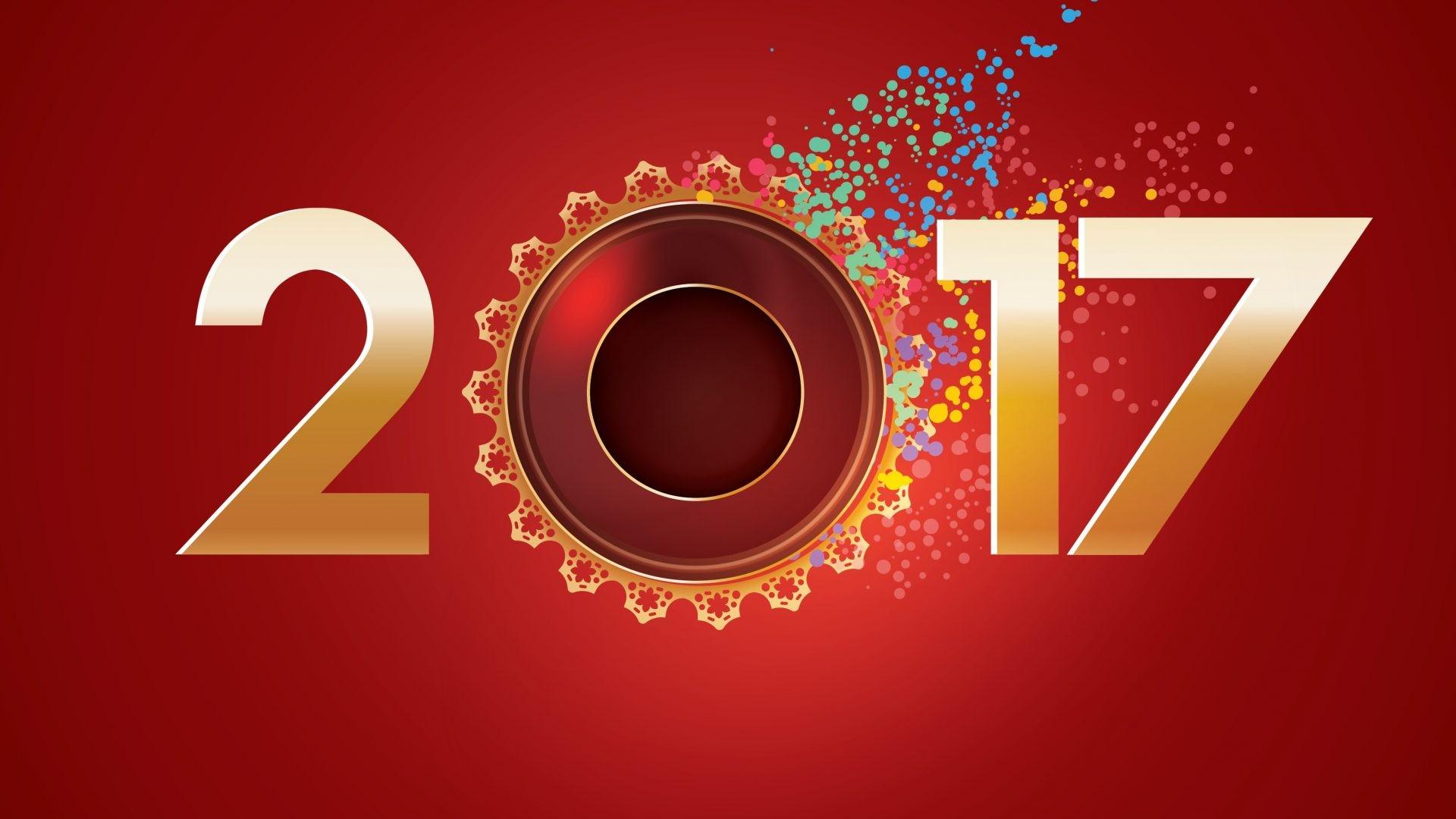 10 fonds d cran pour souhaiter une bonne ann e 2017 for Ecran photo 2018