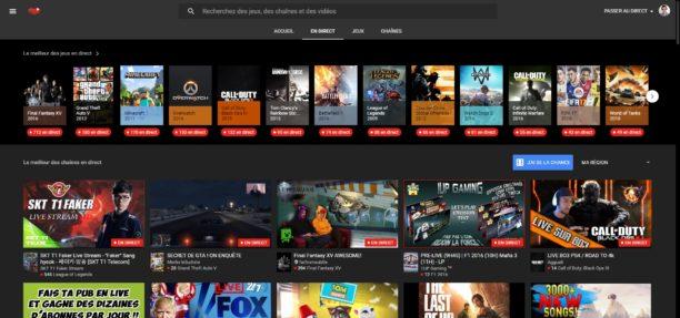 youtube-gaming-screenshot