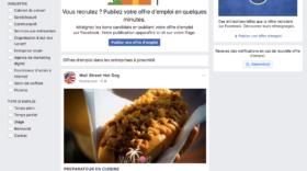 Le service d'offres d'emploi de Facebook est disponible en France