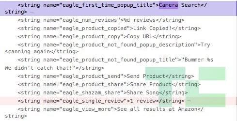 snapchat-camera-search-code1
