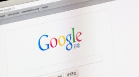 Google teste un moteur de recherche adapté aux exigences de la Chine