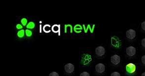 ICQ : la messagerie instantanée refait surface avec ICQ New