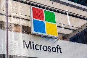 Microsoft Power Platform : nouveau langage low-code et automatisation facilitée