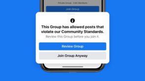 Facebook renforce les règles de modération pour les groupes