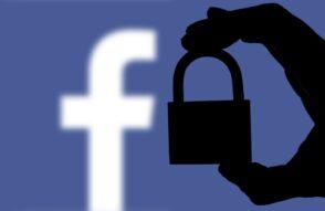 Facebook explique les raisons de la fuite de données de 533 millions d'utilisateurs