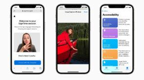 Apple dévoile les premières fonctionnalités d'iOS 15 dédiées à l'accessibilité