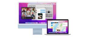 macOS Monterey : les nouveautés et les modèles de Mac compatibles