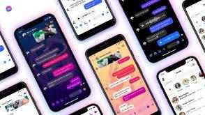 Facebook Messenger : une nouvelle barre de recherche pour les emojis